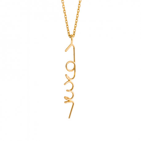 Capital Time Necklace ATELIER PAULIN