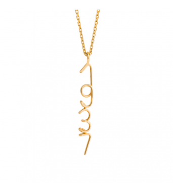 Capital Time Necklace